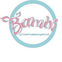 Детский развивающий клуб «Bambi»